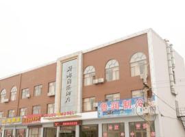Binzhou Boxing Chudu International Business Hotel, Boxing (Guangrao yakınında)
