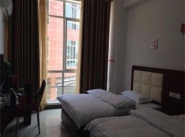 Xingyi Huangjia Inn, Xingyi (Yangsitun yakınında)