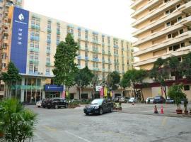 Merry Nest hotel, Guangzhou (Panyu yakınında)