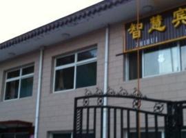 Xinzhou Zhihui Hotel, Wutai (Wutaishan yakınında)