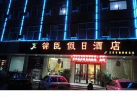 Jiecheng Jiari Hotel, Huanglongsi (Lankao yakınında)