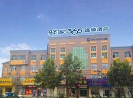 Eaka 365 Hotel Nan'gong Qingnian Road Branch, Nangong (Xinhe yakınında)