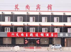 Aishang Theme Hotel, Fucheng