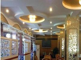 Fugui Business Hotel Beichuan, Beichuan