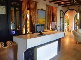 Hacienda Montija Hotel, Уэльва (рядом с городом San Juan del Puerto)