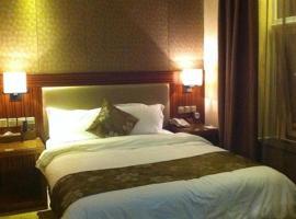 Lidu Garden Hotel, Tianjin (Wangqingtuo yakınında)