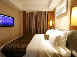 Heyi Xindi Hotel Xinxiang Xinxiang, Xinxiang (Guandi yakınında)