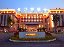 Four Seasons Pavilion Hotel, Xiangyang (Yinji yakınında)