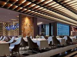 The Koro Hotel, Wenling (Qiaoli yakınında)