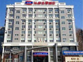 Hanting Express Harbin West Coach Terminal Branch
