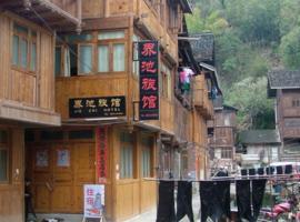 Zhaoxing Jiechi Guesthouse, Liping (Gaoqing yakınında)