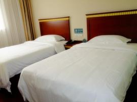 GreenTree Inn Shandong Rizhao Yantai Road Business Hotel