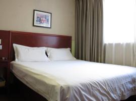 GreenTree Inn Zhejiang Zhoushan Xincheng Business Hotel, Zhoushan (Shanqian yakınında)