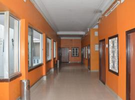 Hotel Naveen Residency, Darbhanga (рядом с городом Maniarwa)