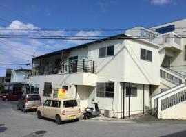 Guest House Lough Style, Uruma (Iha yakınında)