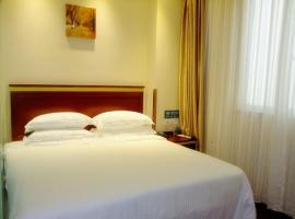GreenTree Inn HeBei CangZhou Qing County JingFu S) Street Express Hotel, Liuquetun (Dacheng yakınında)