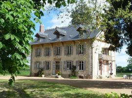 Domaine de Savigny, Saint-Saulge (рядом с городом Mont-et-Marré)