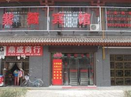 Baoji Ziwei Hotel, Fufeng (Wugong yakınında)