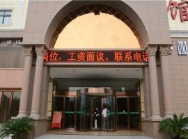 Yiyuan Business Inn, Dalaidian (Hua yakınında)