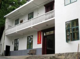 Mr. Tan's House, Hengyang County (Xiling yakınında)