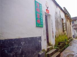 Wuyuan Yuandinglou Inn, Wuyuan (Chetiancun yakınında)