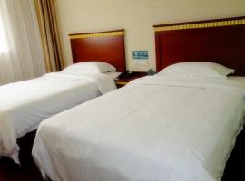 GreenTree Inn Henan Puyang Pushang Huanghe Road Business Hotel, Puyang (Neihuang yakınında)