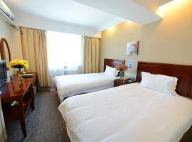 GreenTree Inn Jiangsu Yancheng Sheyang Xingfuhuacheng Commercial Street Business Hotel, Sheyang (Hexing yakınında)