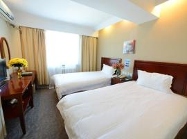 GreenTree Inn AnHui Lu'an Huoshan County Government Car-service City Business Hotel, Huoshan