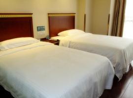 GreenTree Inn Jiangsu Lianyungang Guanyun Wenzhou Shangmaocheng Express Hotel, Guanyun (Guannan yakınında)