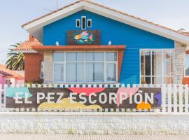 El Pez Escorpion, Салинас (рядом с городом Салинас)