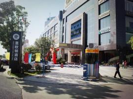 Sro Dayton Hotel, Ji'an (Yangjiazhuang yakınında)