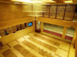 Xiamen Xinyulong Hotel, Xiamen (Dunshang yakınında)