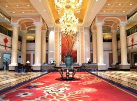 Yuyao Zhongsu Shipu Hotel, Yuyao