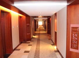Sanqingshan Jinshawan Holiday Hotel, Yushan (Sanjiaodian yakınında)