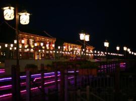 Tianjin Liyumen Grand Hotel, Binhai (Ninghe yakınında)
