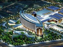 Binzhou Hotel, Binzhou (Xinbincheng yakınında)