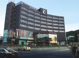 Xinhang Hotel, Liantang
