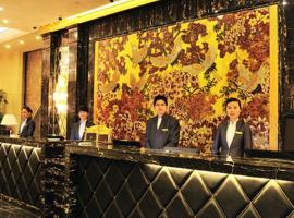 La Palazzo Hotel, Maoming (Xindi yakınında)