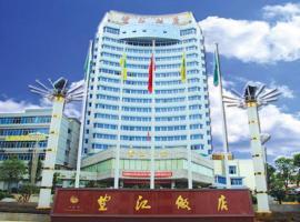 Wangjiang Hotel, Jinhua (Xietang yakınında)
