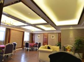 Sui Zhou Holiday Hotel, Suining (Yueyang yakınında)