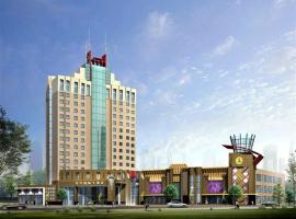 Huayu International Hotel, Xiangtan (Xiashesi yakınında)