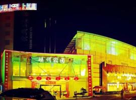Xiazhou Hotel