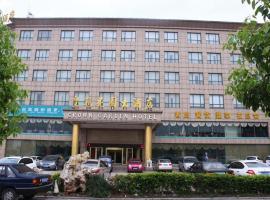 Crowngarden Hotel, Zhaozhuang (Taozhuang yakınında)