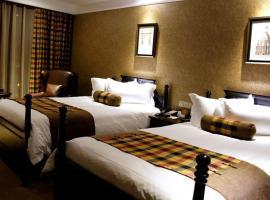 Positano Style Hotel, Tongren (Kuaichang yakınında)