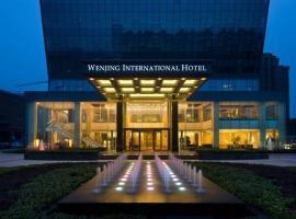 Wenjing International Hotel, Nantong (Zhaoqiao yakınında)