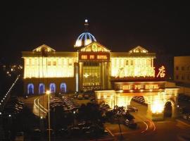 Shipu Hotel, Ningbo (Fuming yakınında)