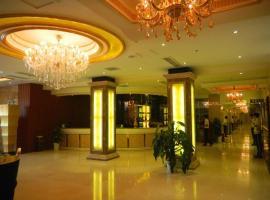 Fenghua Lizhi Gifts Hotel, Suqian (Zhuoxu yakınında)