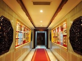 Great Wall Hotel, Qinhuangdao (Xiyanwu yakınında)