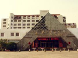 Longkou Grand Hotel Tower B, Longkou (Qimudao yakınında)