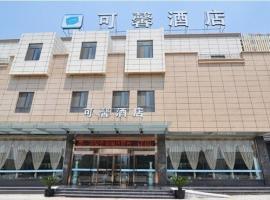 Cosy Hotel Suzhou, Suzhou (Weitang yakınında)